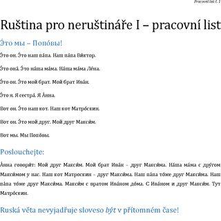 Ff Rj 01 Russian For Beginners I